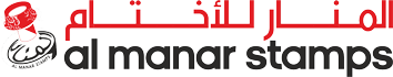 Al Manar Stamps and Printing Services